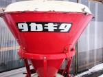 トラクター用 肥料散布機 ブロードキャスター タカキタ BC250 中古実働