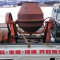 KYC コンクリート モルタル 肥料 飼料 ミキサー 撹拌(かくはん)機 混合 200V 中古 実働
