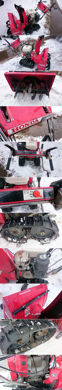 ホンダ除雪機 HS80J 中古 実働品