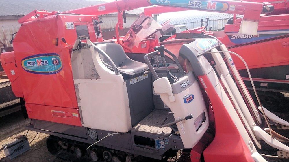 クボタ 3条刈 コンバイン SR-M23JG 16.5馬力 横転ジャンク 部品取り用