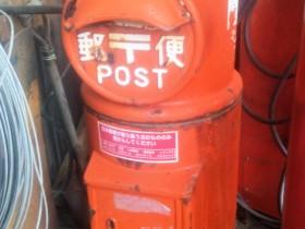 丸型 郵便ポスト 昭和時代の本物 レトロ 台座無し カギ無 希少