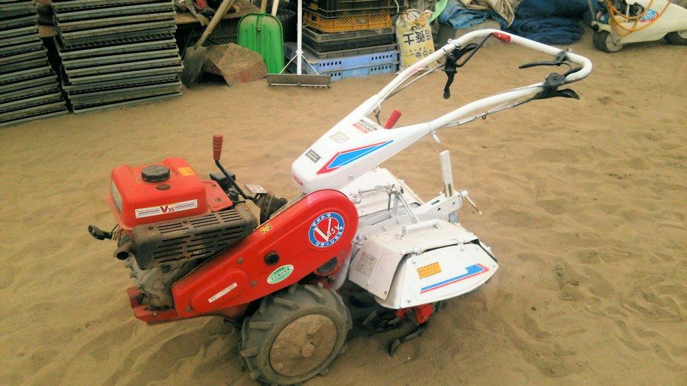 マメトラ ネギ管理機 耕運機 SRV35V ハンドル回動 逆転付 爪新品 農家委託 中古品