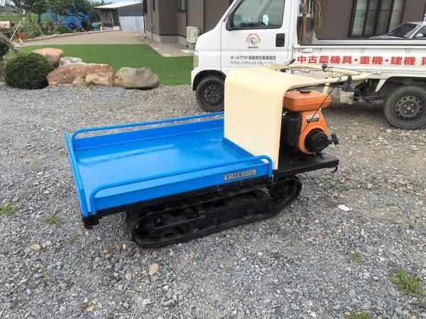 ロビンEY18 5馬力 運搬車 トレーラー キャリア 積載300kg 整備塗装美品 中古