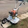 オーレック ウィングモア 二面畦(あぜ) 草刈機 WM606A エンジン GM181P 6馬力 整備済 美品中古