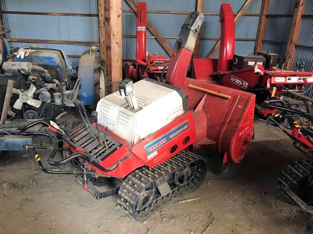ヤンマー除雪機 YSRA100DX ディーゼル セル付 中古 実働品 10馬力