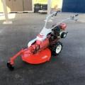 ヤンマー 草刈機 ロータリーモア SRD601A 5.8馬力 中古 整備品 新品刃付属