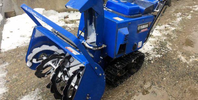 ヤマハ YAMAHA 除雪機 YS870 静音 8.5馬力 シューター回転電動式 HST変速 除雪幅70cm 中古