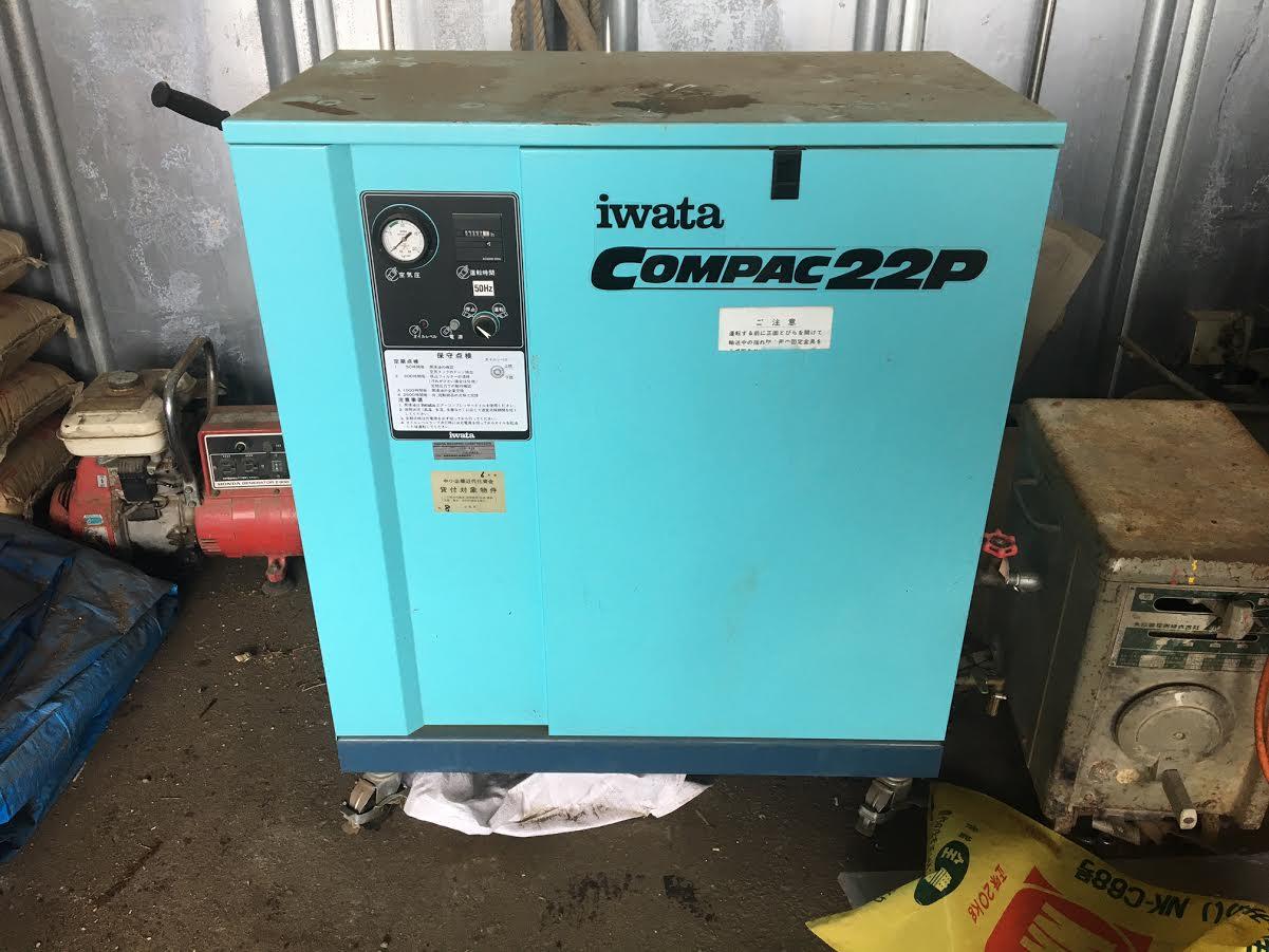 iwata 岩田塗装機工業製 コンプレッサー CSD-22 現状ジャンク 中古