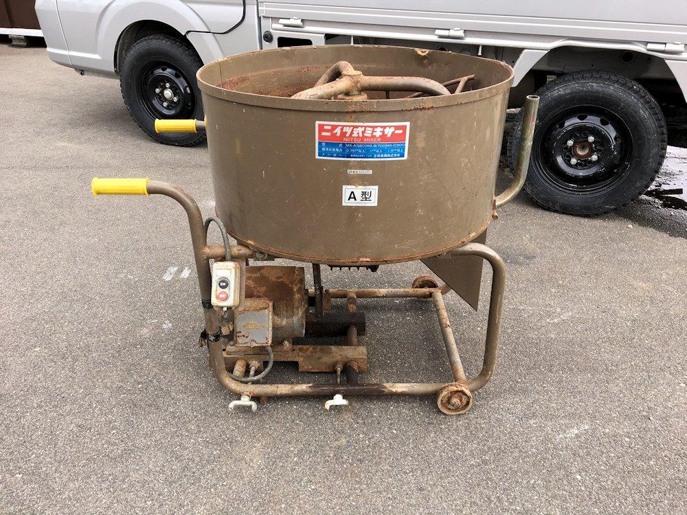 ニイツ式ミキサー MX-A(580) 混合機 肥料 飼料 育苗 コンクリート等 吉徳農機 中古