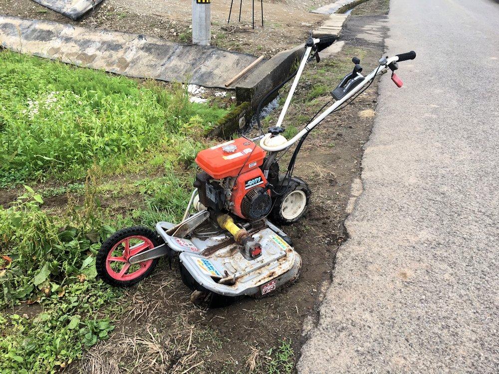 斜面 畦(あぜ)草刈機 中古 オーレック WM606A 現状 実働品