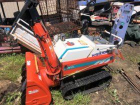 中古 除雪機 クボタ KSR10W 10馬力 セル付 オーガ上下油圧