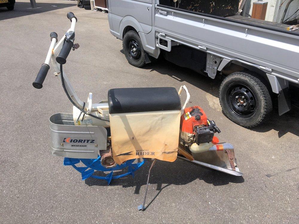 乗用溝切機 中古 共立 キョウリツ MKSE430R Lスタート ミゾキリライダー 整備点検済