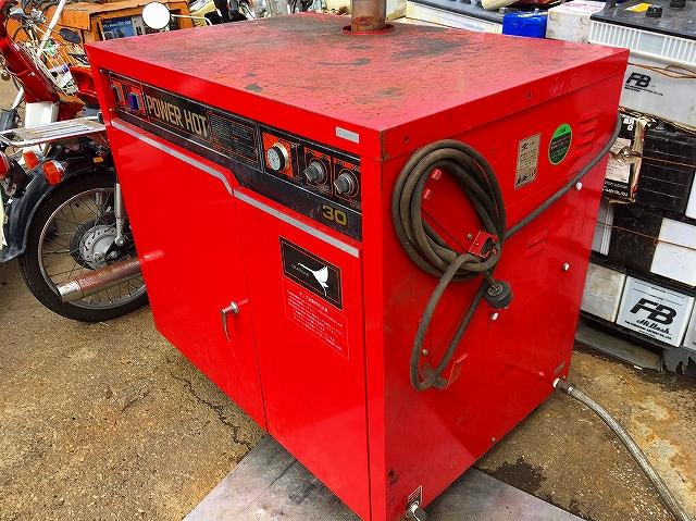 温水高圧洗浄機 中古 200V スチーム オカツネ 岡常歯車 POWER HOT パワーホット TR-30