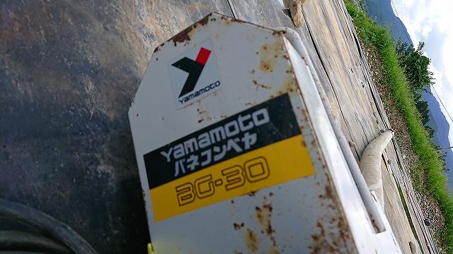 バネコンベヤ 中古 山本製作所 BC-30 YAMAMOTO 三相200V 動力 約長さ3650mm