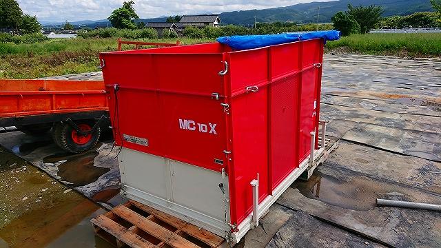 穀類搬送 グレンコンテナ 籾コンテナ MC10X ワンタッチキャスター付 美品 中古