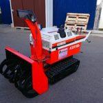クボタ 除雪機 中古 (コバシ) KSR10D 足回り修理 簡易塗装 整備 (有)昭和冷熱工業様へ納品済