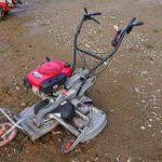 共立 AZ660 ロータリーモア 二面畦草刈機 ホンダ5.5馬力 ローリング角度調整付 美品 実働 中古