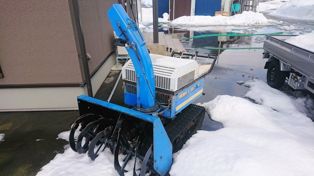 コバシ 除雪機 10馬力 ST10 (イセキ版) 上下左右の油圧ローリング LEDライト付 カワサキ KF-100G-SX 実働 整備 中古
