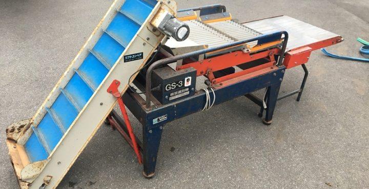 枝豆選別機 ミツワ(マツモト) GS-3 リフトコンベア AC-100V ベルコン 3点セット えだまめ農家必需品! 実働動作良好 現状中古