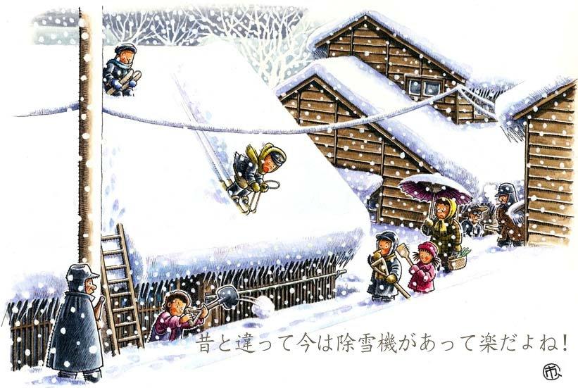 除雪機レンタルシーズン