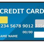 クレジット申請