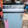 イヤサカ 温水 高圧洗浄機 洗車機 ガン ボイラー付 AW-1100H オートウォッシャー 200V 実働品 中古
