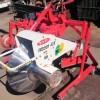 ササキ ヤンマー トラクター用 あぜぬり機 畦塗機 RB301-OT 美品 中古