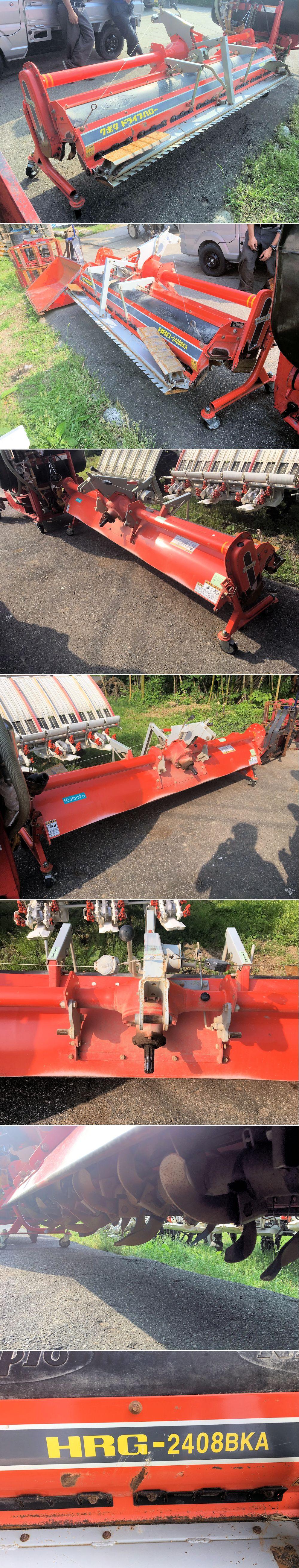 クボタ ドライブハロー 代掻き HRG-2408BKA ニプロ(松山) ワンタッチヒッチ用 中古