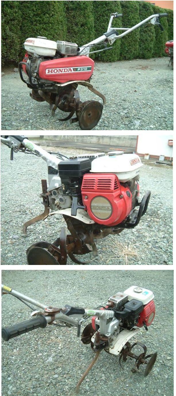 家庭菜園 ホンダ管理機 耕運機 F310 離農品 実働 中古