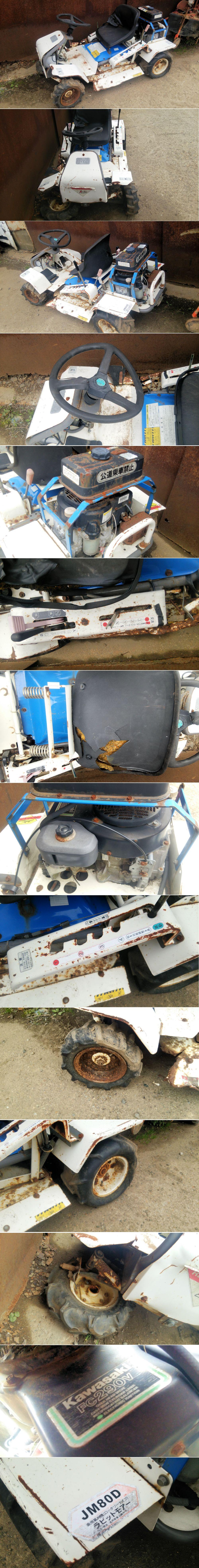 オーレック ラビットモアー JM80D 乗用草刈機 現状 ジャンク品 中古