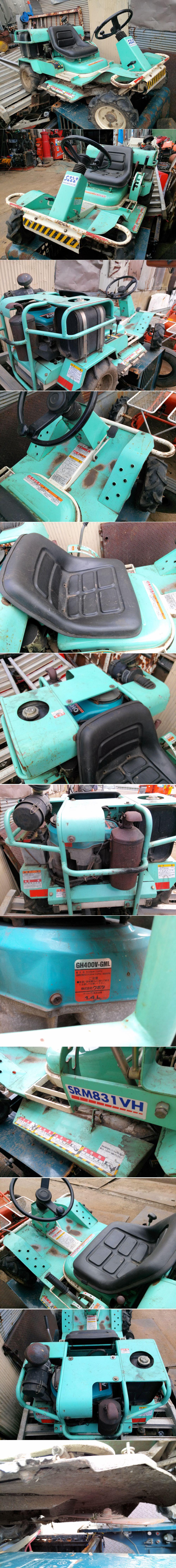 サンケー(佐藤製作所) 乗用草刈機 モア SRM831VH 13馬力 クボタエンジン 実働品 中古