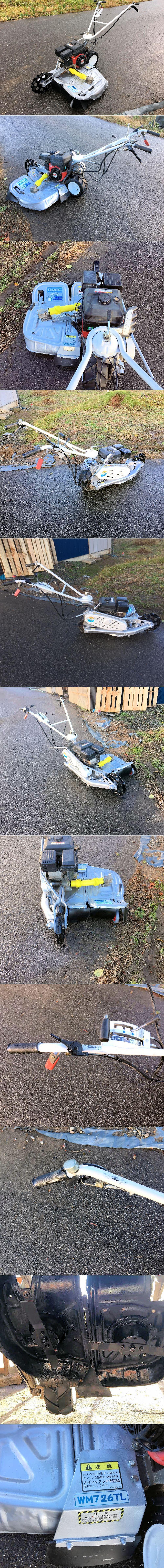 WM726TL バック付 2WD オーレック ウィングモア 2面畦(あぜ)草刈機 中古 整備済