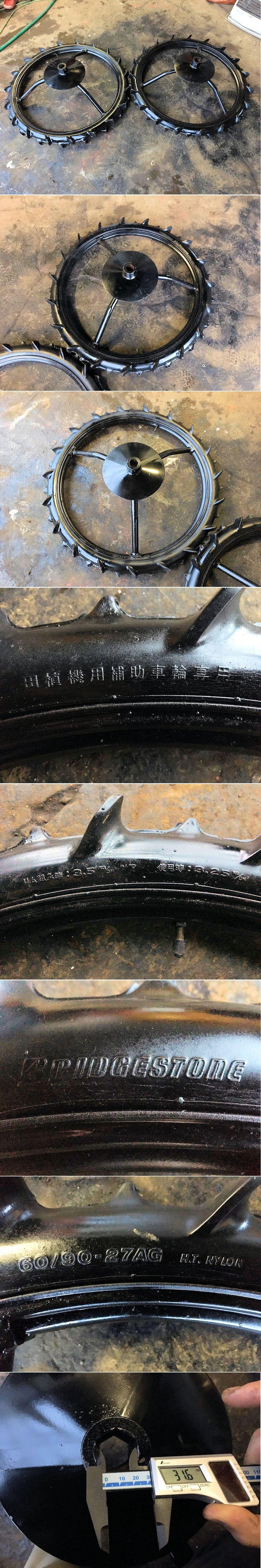 田植機用補助車輪 クボタ ブリヂストン 60/90-27AG 2本セット 中古 美品