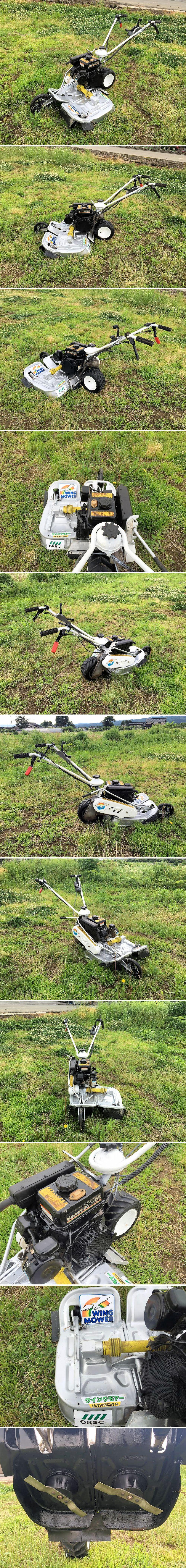 オーレック ウィングモア 二面畦草刈機WM604A 4馬力ナイフネックガード、爪新品搭載