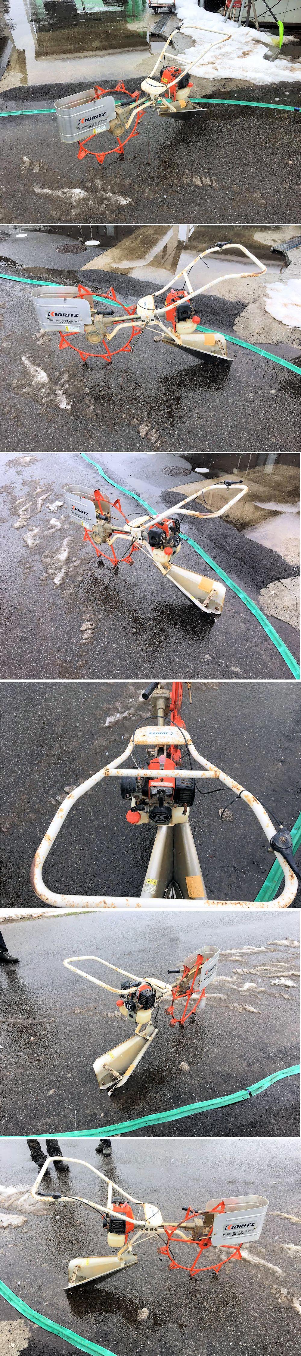 共立 キョーリツ 水田溝切機 培土機 MKS332 実働 整備 中古