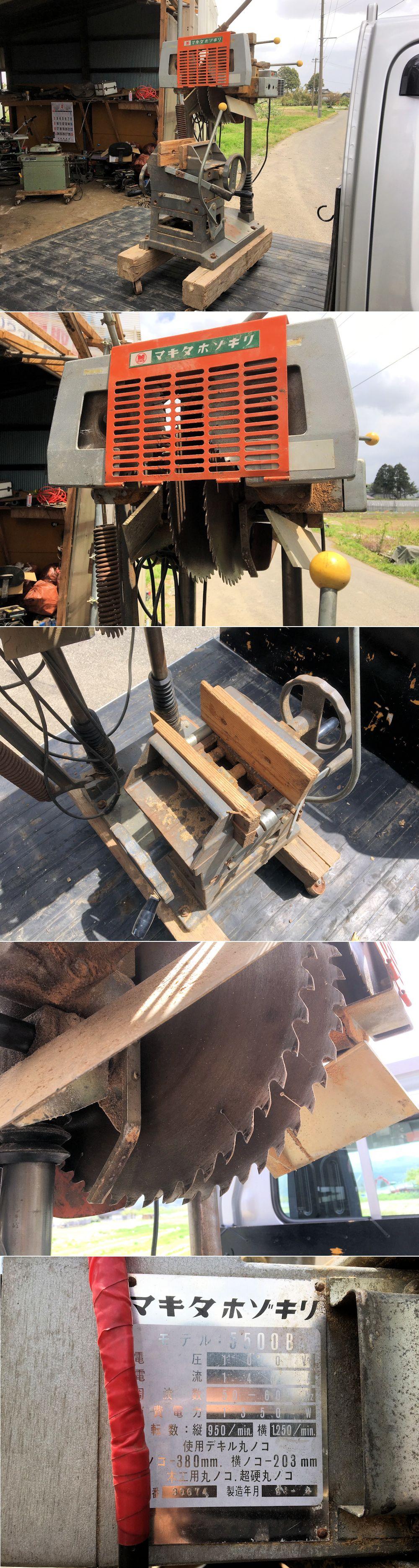 マキタ ホゾキリ 5500B 100V ほぞきり機 木工 切断機