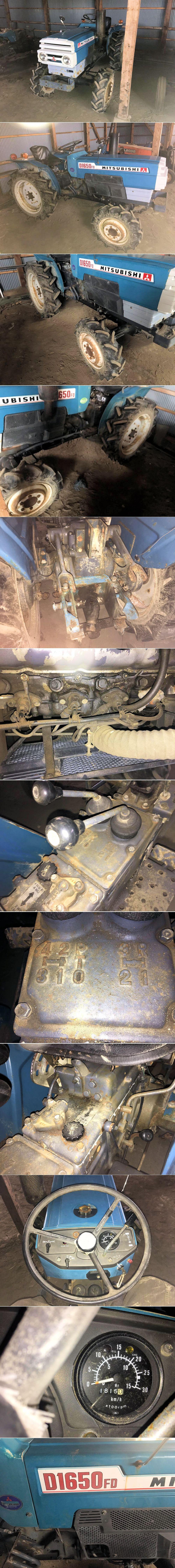 三菱 トラクター D1650FD ディーゼル16馬力 4気筒 4WD 1815アワー 実働品 中古