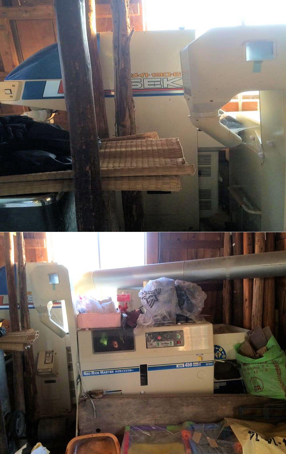 サタケ 籾摺り機 ネオライスマスター NPS450DXAⅡ 実働品中古
