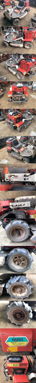 オーレック(共立) 乗用草刈機 ラビットモアー HST変速 RM95 完全整備後発送 中古