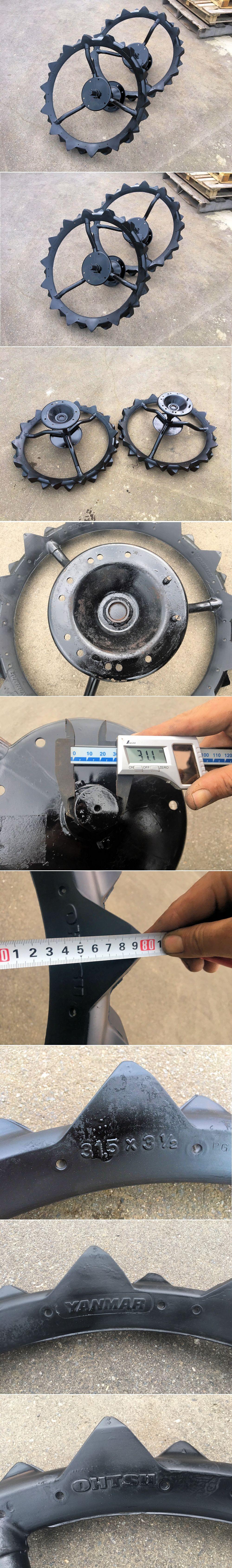 ヤンマー田植機 後輪補助車輪 31.5×3 1/2 直径80cm 軸径31装着 外付けパーツ付 マルチ12穴 美品中古