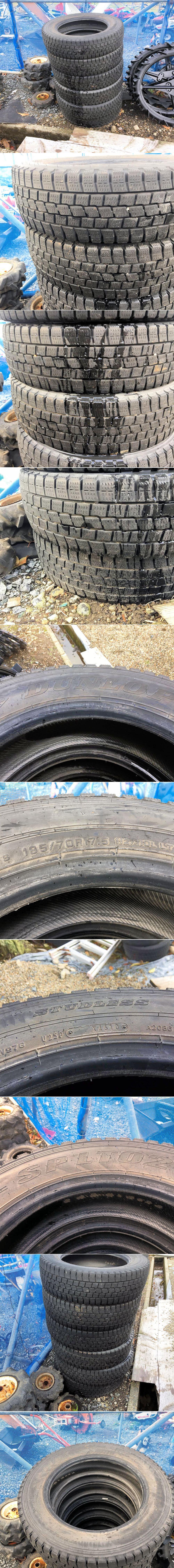 ダウンロップ スタッドレスタイヤ サイズ195/70R17.5 112/110L LT 中古