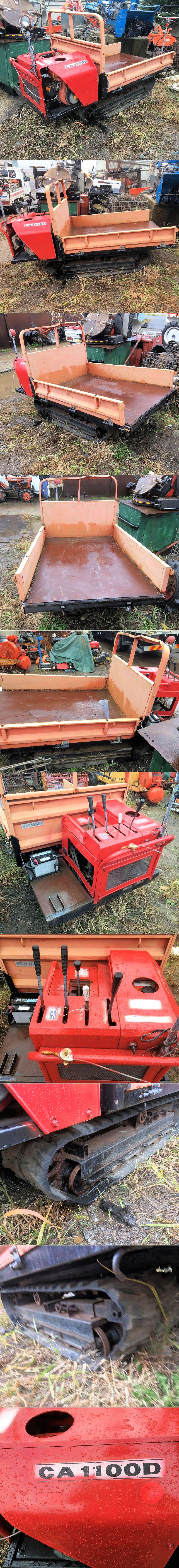 コンマ 乗用 油圧ダンプ 運搬車 CA1100D ガソリン 7馬力 セル付 実働 中古