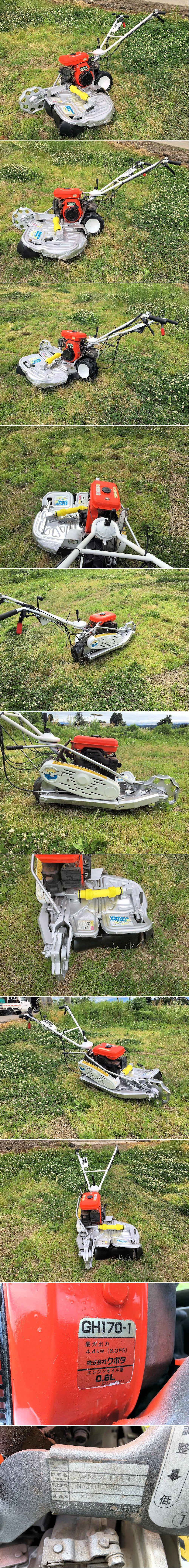 オーレック ウィングモア 二面畦 (あぜ) 草刈機 WM716T 整備中古 爪新品 ナイフネックガード新品付属