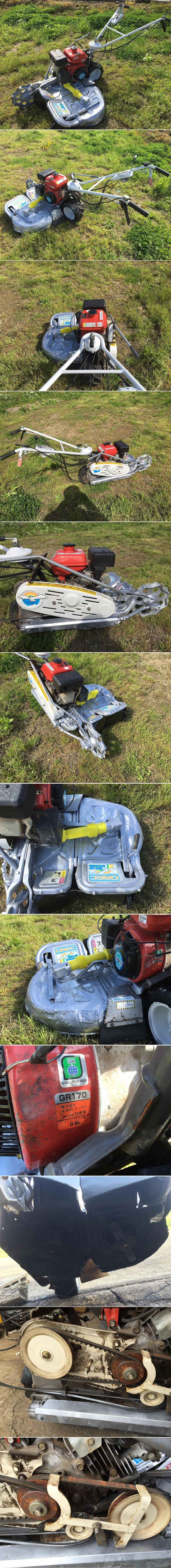 オーレック ウィングモア 二面畦 (あぜ) 草刈機 6馬力 WM716T 二駆 整備塗装済 中古