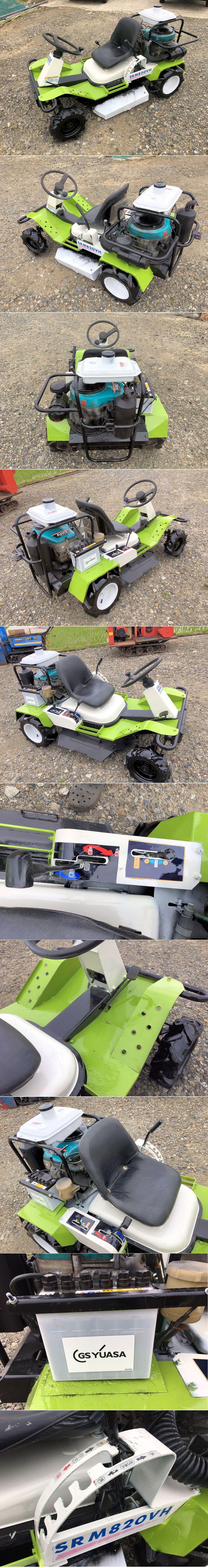 乗用草刈機 モアー 中古 サンケー(サトー)HST変速 SRM820VH 13馬力 整備 塗装 バッテリー新品