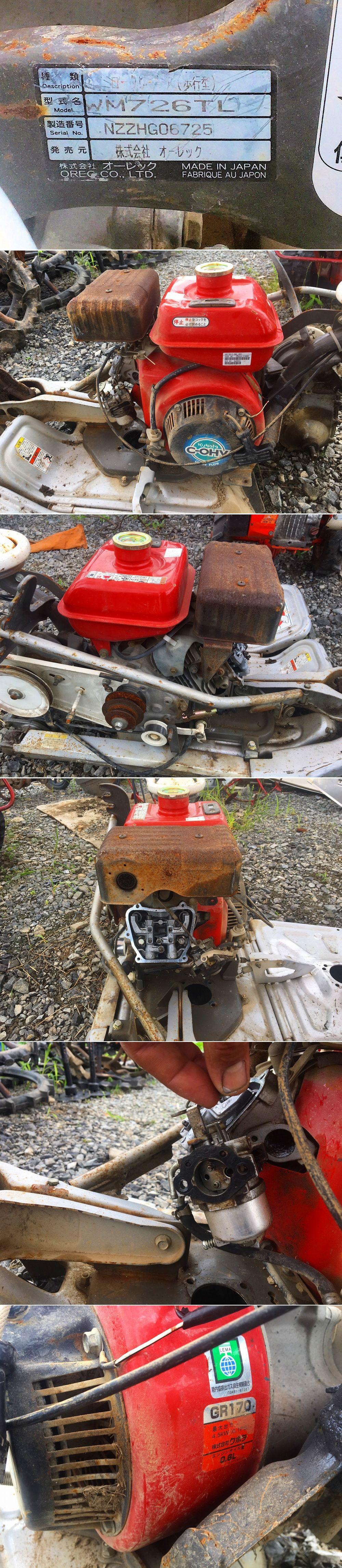 ウィングモア 減速型 クボタ GR170 ガソリンエンジン 1式