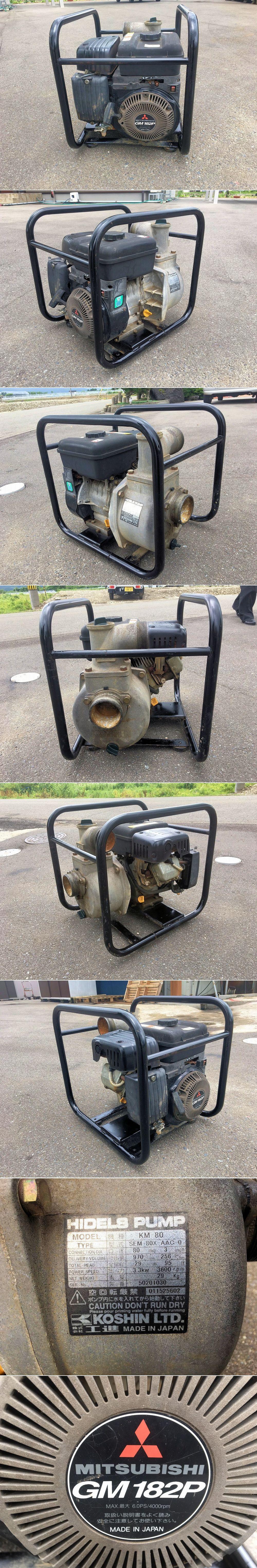 水上げ エンジンポンプ 中古 コーシン KM-80 三菱 GM182P 6馬力