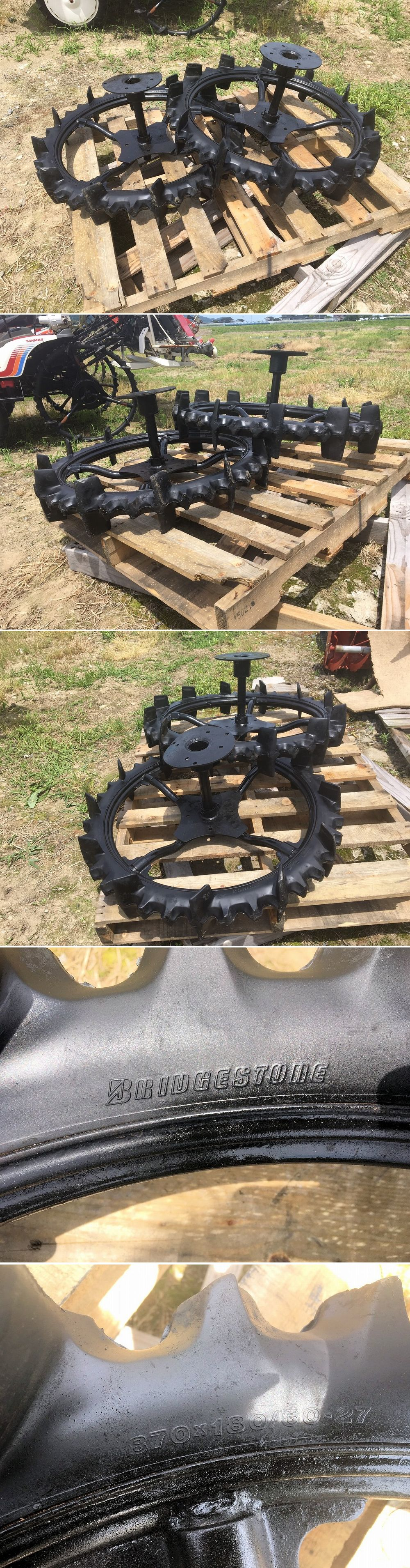 三菱田植機 後輪 車輪中古 870×180/60-27 取付パーツ付