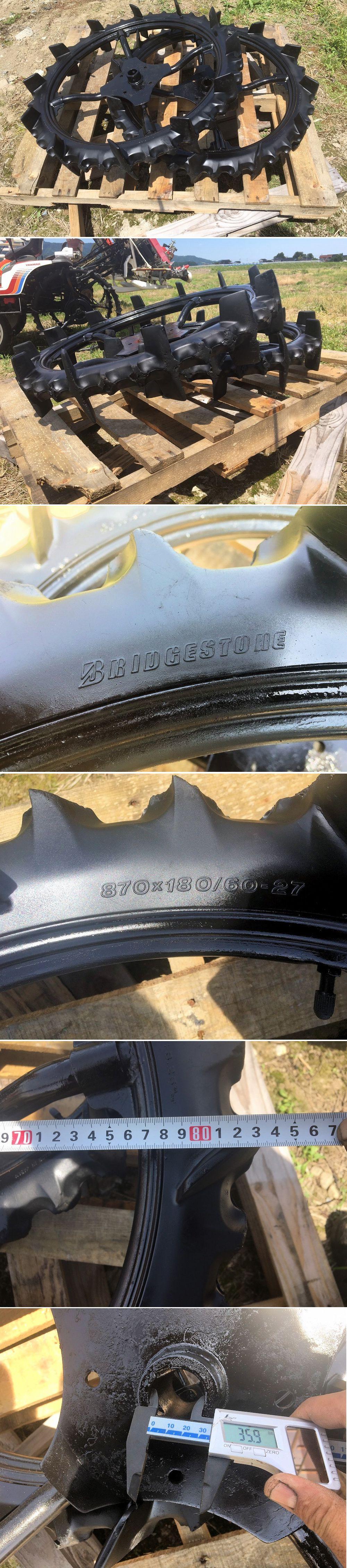三菱田植機 後輪 丸軸 車輪 中古 社外タイヤ ブリヂストン 870×180/60-27 程度良好